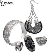 Yumfeel New Vintage Jewelry Antique Silver Plated Elephant Ring Bracelet Earring Jewelry Sets