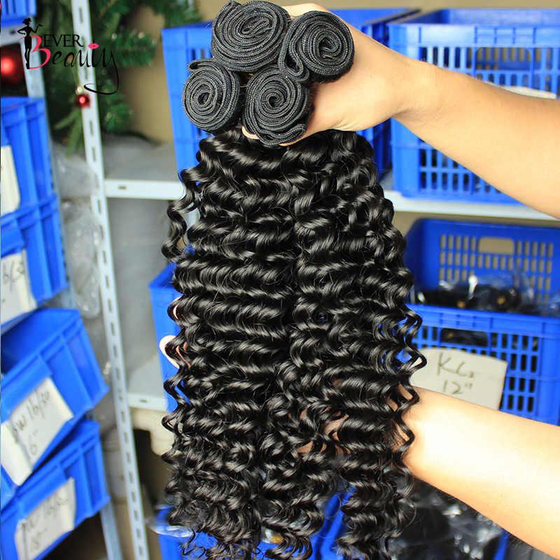 Tiefe Welle Brasilianische Reine Haarwebart Bundles 100% Menschlichen Haar Bündel Erweiterung Lose 3 stücke Raw Immer Schönheit Curly Produkte