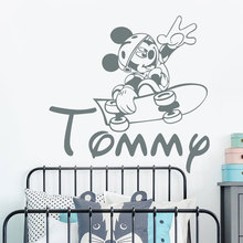 Custom boy name, mouse applique, nursery decorated vinyl custom name wall decal, room decor, baby DIY07