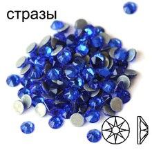 1440pcs/Lot 2078 SS16 SS20 Crystal Sapphire Rhinestones glass Iron On Rhinestone for clothes wedding decoration