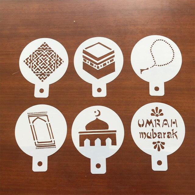 6個迎えeid祭アラビアラマダンテーマコーヒーアートステンシルラマダンイスラム教徒のeid祭ケーキデコレーションツール