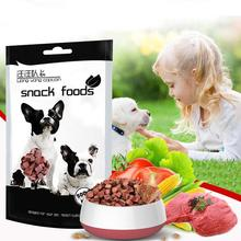 Small Snacks For Dog Training