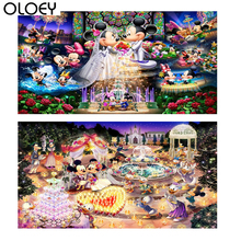 Cartoon Diamond Painting Disney Full Square Drill 5D Embroidery Special Accessories Cross Stitch Wall Decor