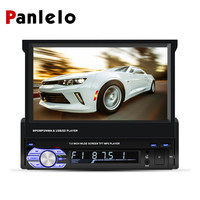Panlelo T2 1 Din Android Car Stereo 7 inch 1GB+16GB Quad Core 1080HD Audio Player Touch Screen GPS Navigation Audio Radio 1 din