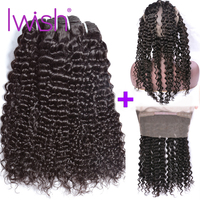 Curly Bundles With Closure 360 Lace Frontal With Bundle Brazilian Hair Weave Bundles With Closure Non Remy Hair Iwish