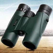 Binoculars Telescope SAGA High-Power Portable BAK4 Camping 8x32 Take Definition Photo-Connector