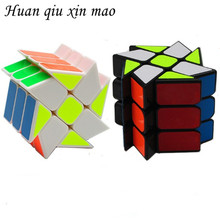 Magic Cube 2x2x3 Diprofilkan Kecepatan Klasik Magic Puzzle Cube Hot Wheel Square King Cube Cubos Magicos Belajar Mainan Anak-Anak