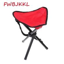 Треугольный складной стул для рыбалки удобный складной стул для рыбалки пляжный портативный стул Открытый Кемпинг прогулки Охота путешествия