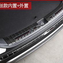 Стайлинга автомобилей нержавеющая сталь порога Накладка панель Kick протектор передачи порог для hyundai ix35