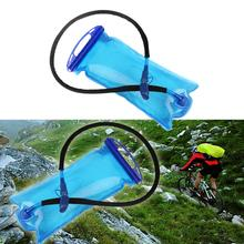 2L Portable Water Bladder Blue
