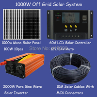 Factory Price 1KW off grid solar system /grid tie solar energy system price/solar power system for small homes