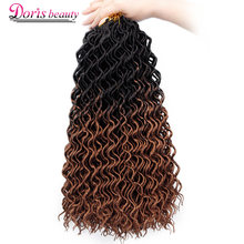 Doris beauty Goddess Faux Locs Curly Crochet Braids Hair 24Roots 18Inch Ombre Synthetic Dreadlocks Hair Extensions For Women(China)