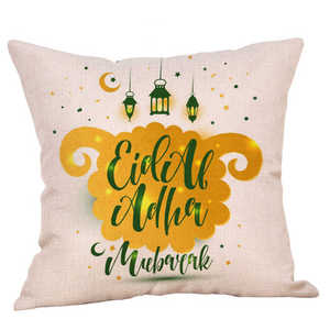 Image 4 - Eid Al Fitr Line Letter Pattern Pillowcases Cover Super soft fabric Home Cushion Throw Bedding Pillow Case Pillow Covers