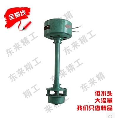 Seiko household 220V original 1500 watt permanent magnet axial flow hydroelectric generator 1500 watt copper wire