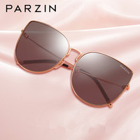 PARZIN Vintage Cat Eye Sunglasses Women New Metal Frame Ladies Shades UV400 Protection Sun Glasses For Women 8185