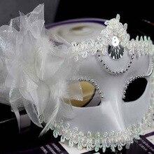 Сексуальные венецианские маскарадные маски вечеринка Хэллоуин принцесса кружева перо мяч шаблон женщины Половина лица маска для глаз Горячая HG0148