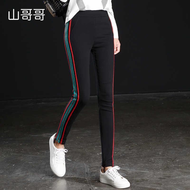Kobiety skinny spodnie sportowe korzystając z łączy z boku kolor paskiem formularz wiosna jesień