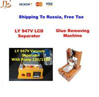Free Ship To Russia No Tax LY 947V Screen Separator With Vacuum Pump Adhensive Glue Removing