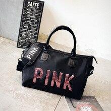 Женские Модные Портативные дорожные сумки с блестками, большая емкость, тренировочная багажная сумка, сумка для путешествий, спортивная сумка, bolso mujer grande, розовая