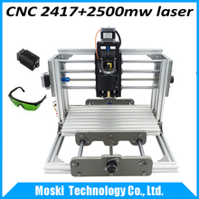 cnc 2417+2500mw,diy cnc engraving machine,mini PcbPvc Milling Machine,Metal Wood Carving machine,cnc router,cnc2417,grbl control(China (Mainland))