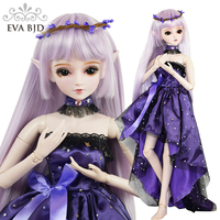 22 Dream Elves Demon 1/3 BJD Doll SD Doll 56cm jointed Doll Fairy + Handmade Makeup +Full Set Wig Clothes Valentine's Gift