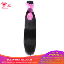 Queen Hair Brazilian Weave Bundle Straight Bundles 100% Human Extension Products 1pc Natural Color Remy