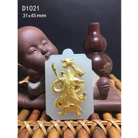 Hetian Jade gold Pendant For Men Guan Yu Necklace Pendants Chinese Good Loyalty 2019 Best Gift For Family and friend