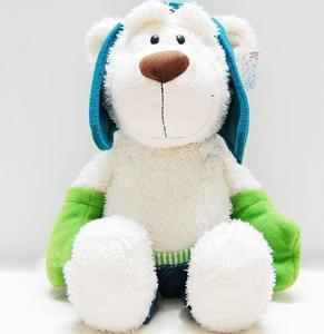 35cm 50cm Germany NICI Series Boutique Plush Toy Brothers Ski Vest Dress Hats Bear Lover Children Gifts 1pcs(China)