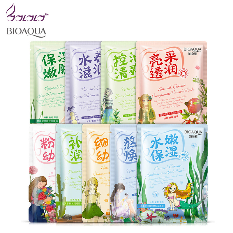 BIOAQUA Face Mask Set Various Plant Extracts Hyaluronic Acid Facial Masks Moisturizing Anti Acne Aging Whitening Skin Care Masks