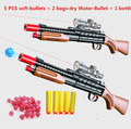 2017 Infrared Toy Gun Plastic Sniper Rifle Paintball Gun Sniper Pistola Airsoft Arma Water Ball Arme Orbeez Toys For Children