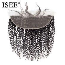 Extensions de cheveux brésiliens naturels Remy-ISEE HAIR | Cheveux frisés bouclés, couleur naturelle, 13*4, Swiss Lace Frontal Closure, livraison gratuite