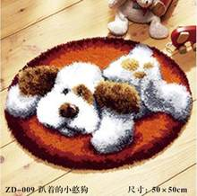 dog Picture Latch hook rug kits crochet hooks knitting needles Felt Craft sets for embroidery stitch thread Cross-stitch Carpet(China)
