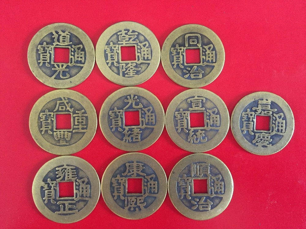 technique in china coins belonging This is the strongest possible method of encryption, and it emerged towards the end of the 19th century it is now known as the one-time pad in order to visualize the strength of the one-time pad, we must understand the combinatorial explosion which takes place for example, the caesar cipher shifted every letter by the.