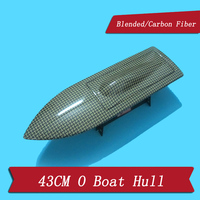 1PC RC Mini O Yacht Hull Blended Carbon Fiber 430x130x48mm Shell V Bottom DIY Spare Parts for Racing Electric Boat Ship