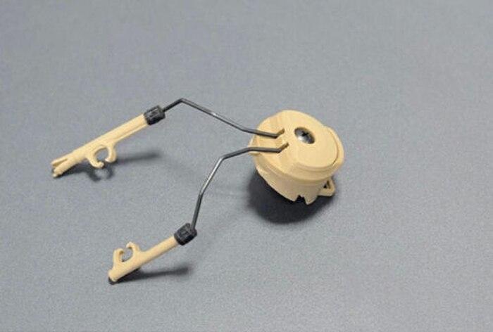 de ouvido titular rapida capacete rail adapter set bk de fg tb347 05