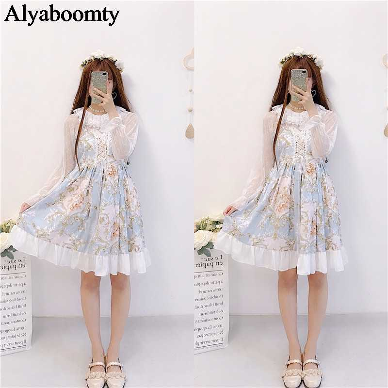 W japońskim stylu harajuku lato jesień kobiety 2 sztuk sukienka kwiatowy przylegająca z nadrukiem słodkie Kawaii sukienka styl mori girl styl lolita sukienka z marszczeniami