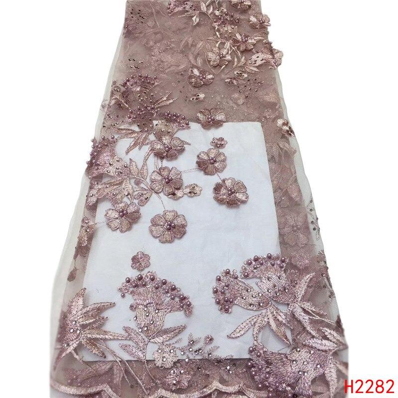 Robe de mariée rose dentelle tissu, 3D fleurs ongles perle haut de gamme européenne dentelle tissu livraison gratuite HJ2282-1
