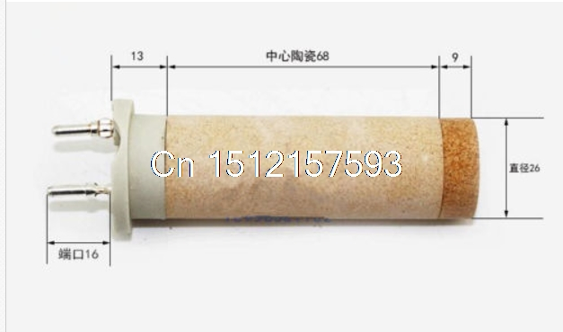 1pcs Heating Element for leister Didoe S and Triac S 120V 1550W 1600W 142.638  сварочный аппарат leister хот джет s 100 648
