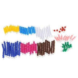 Image 5 - Barre de matière de mathématiques Montessori 1 9 perles dans boîte en bois, jouet préscolaire précoce, # HC6U # livraison directe