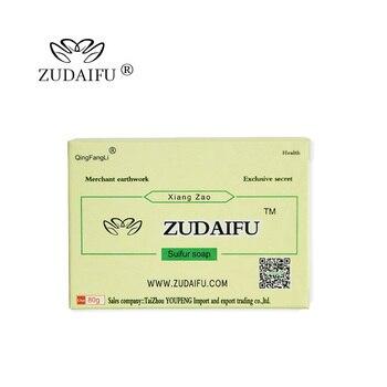 3pcs ZUDAIFU Sulfur Soap Seborrhea Eczema Anti Fungus Perfume Butter Bubble Bath Healthy Soaps 4 Skin Conditions Acne Psoriasis