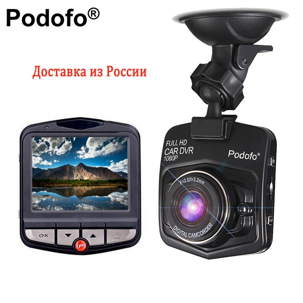Podofo Mini Voiture Caméscope De Voiture DVR Dashcam Full HD 1080 P Vidéo Registrator Enregistreur Enregistrement En Boucle Dash Cam G-capteur de Vision Nocturne