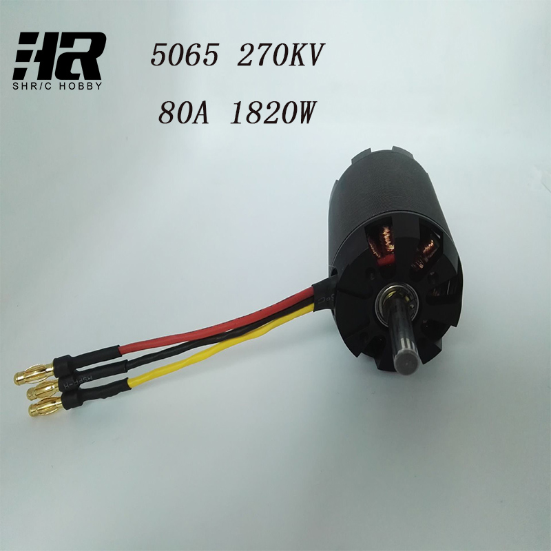 free shipping 1820w 80A 24V-36V brushless motor DC outrunner motor for electric skate board 5065 270KV for RC DIY цена