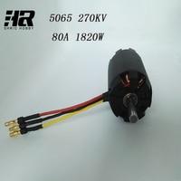 free shipping 1820w 80A 24V 36V brushless motor DC outrunner motor for electric skate board 5065 270KV for RC DIY