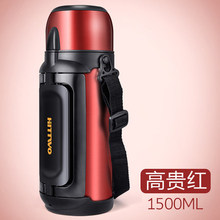 Botol Vacuum Air Houmaid