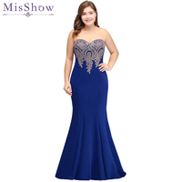 Royal Blue 2018 Mother Of The Bride Dresses Plus Size Mermaid Sleeveless Satin Long Groom Mother