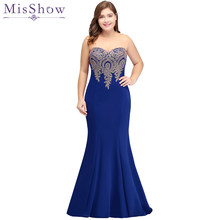 fdac65972cadb Popular Mother of The Groom Satin Dresses-Buy Cheap Mother of The ...