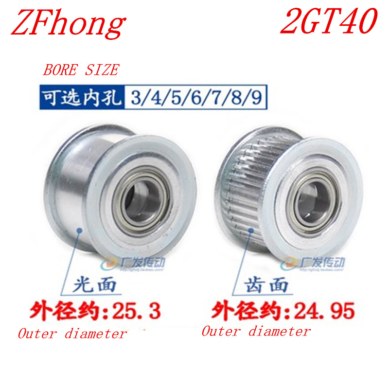 1PC 2GT40 40 Teeth synchronous Wheel Idler Pulley Bore 3mm 4mm 5mm 6mm 8mm 10mm with Bearing for GT2 Timing belt Width 6mm 10mm 1PC 2GT40 40 Teeth synchronous Wheel Idler Pulley Bore 3mm 4mm 5mm 6mm 8mm 10mm with Bearing for GT2 Timing belt Width 6mm 10mm
