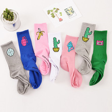 Cool Fashion Socks Unisex – FREE + Shipping