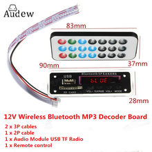 M01BT69 12 V sans fil bluetooth MP3 WMA carte décodeur Module Audio USB TF Radio pour voiture(China)