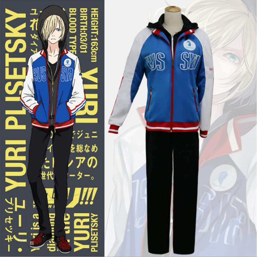 (whole set ) Yuri on Ice anime Yuri Plisetsky Uniform Cosplay Costume coat pants